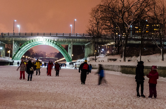 Ice Skating on the Rideau Canal in Ottawa at Dusk